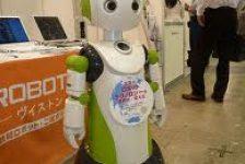Robovie-R Ver.3 ayudará a ancianos y personas con discapacidad