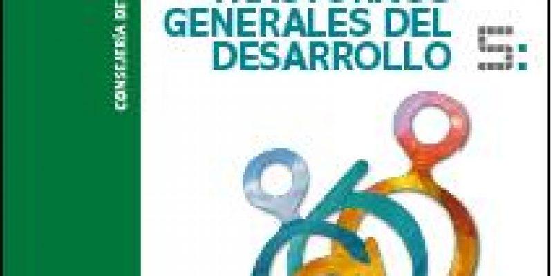 TGD: Manual de atención educativa del alumno con trastorno generalizado de desarrollo
