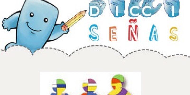 Diccionario de lengua de señas para sordos y oyentes