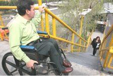 Reglamento a la ley de discapacidad estado de Chihuahua