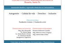 Discapacidad Intelectual 2º Congreso Internacional Rosario Argentina