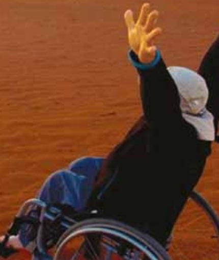 pension-discapacidad-bolivia