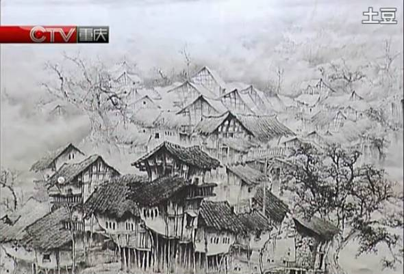 Obra de Huang Guofu
